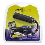 Easy CAP 1ch - USB DVR устройство для захвата и записи видео на PC, 1 канал, фото 9