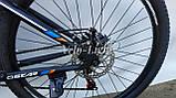 Велосипед Oskar Warship 26, фото 4