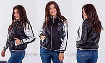 Куртка Бомбер -BK-0262 р:50-52,54-56,58-60 029616