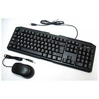 Набор клавиатура Atlanfa Business Keyboard Mouse Set V-8888 + мышь