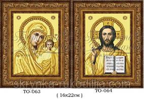 """Заготовки для вишивки """"Вінчальна пара ікон"""" (Барвиста вишиванка ТО-063, ТО-064"""