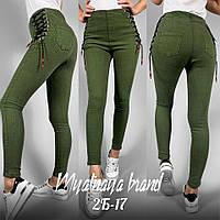 Женские яркие джинсы с переплетом