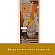 """Дверь стеклянная """"Бронза с рисунком"""" 8мм Липа, фото 5"""