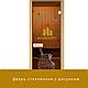 """Дверь стеклянная """"Бронза с рисунком"""" 8мм Липа, фото 6"""
