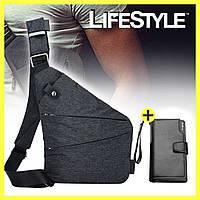 Мужская сумка мессенджер Cross Body + Кошелек Baellerry Business в Подарок
