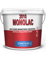 Краска Monolac 2010 гидроизоляционная эластичная 550% Stancolac