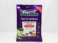 Конфеты Ricola fiori di sambuco