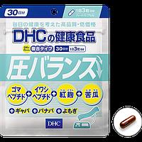DHC Баланс давления (комплекс из 7 компонентов - вкл. кунжутные пептиды и др) 90 шт