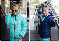 Куртка двухсторонняя демисезонная детская и подростковая, ментол