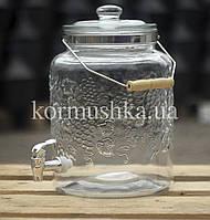 Лимонадница 8 л с стеклянной крышкой