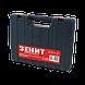 Перфоратор Зенит ЗП-1200 МС, фото 5