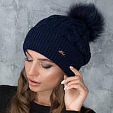 Женская шапка «Эвелина» с цветным помпоном, фото 6
