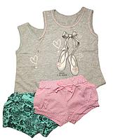 """Комплект майка и шорты  """"Балетки""""  детский летний для девочек от 1 до 3 года (100% хлопок)"""