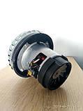 Двигун для пилососа Karcher WD 2 WD 3, фото 3