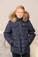 Куртка детская для мальчика зима Алекс синяя 158см капюшон натуральний мех