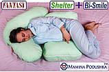 Комплект подушок Fantasy Shelter+Bi-Smile. Включені Наволочки 2-сторонні (Фіолетов.квіточки / Т. сині точки), фото 7