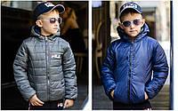 Куртка двухсторонняя демисезонная детская и подростковая, серый