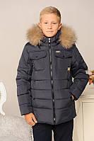Куртка детская для мальчика зима Алекс серо-синяя 158см капюшон натуральний мех