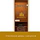 """Дверь стеклянная """"Бронза с рисунком"""" 8мм Ольха, фото 7"""