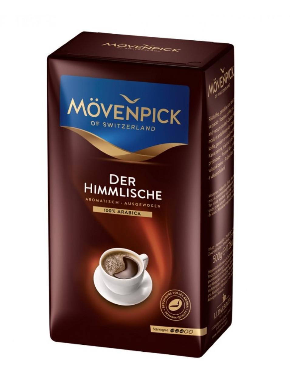 Кофе молотый Mövenpick Der Himmlische крепкий вкус 500 гр.