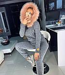 Женский вязаный костюм: кофта на молнии с мехом на капюшоне и штаны (в расцветках), фото 10