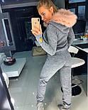 Женский вязаный костюм: кофта на молнии с мехом на капюшоне и штаны (в расцветках), фото 6