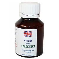 BioGel Aloe Vera - биогель для педикюра с алое вера, 60 мл