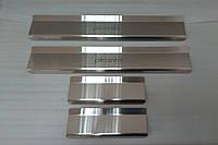 Накладки на пороги Kia Picanto I 2004-2010 4шт. Standart