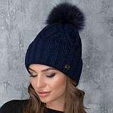 Жіноча шапка «Гламур» з кольоровим помпоном, фото 2