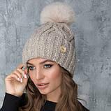Жіноча шапка «Гламур» з кольоровим помпоном, фото 3