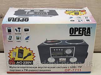 Портативна MP3 Колонка OPERA 7711