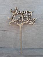 """Топпер для торта. Топпер в торт  """"happy birthday"""""""