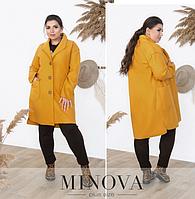 Кашемировое женское пальто батал ( горчица) Размеры 48,50