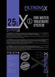 FILTRONS X1 - Мультимедійний іонообмінний матеріал комплексної дії (25л)