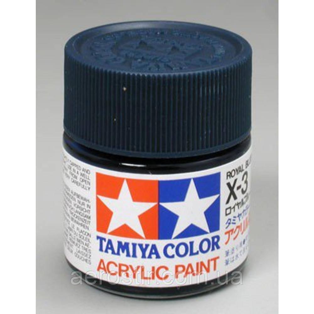 Краска Tamiya X-3 Royal Blue