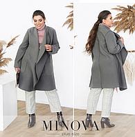 Кашемировое женское пальто батал ( серый, хаки, горчица, лиловый ) Размеры 50,52,54,56