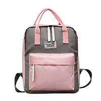 Розовый городской рюкзак с серыми вставками, фото 1