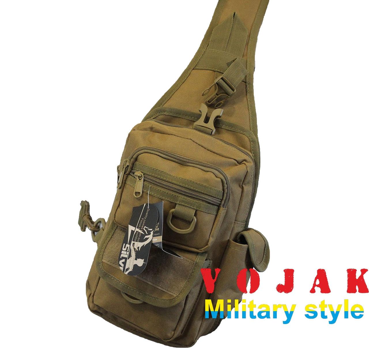 Тактическая однолямочная сумка с отделением под пистолет (COYOTE)