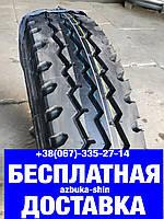 Грузовая шина 9.00 R20 (260-508) DOUPRO ST901 144/142K