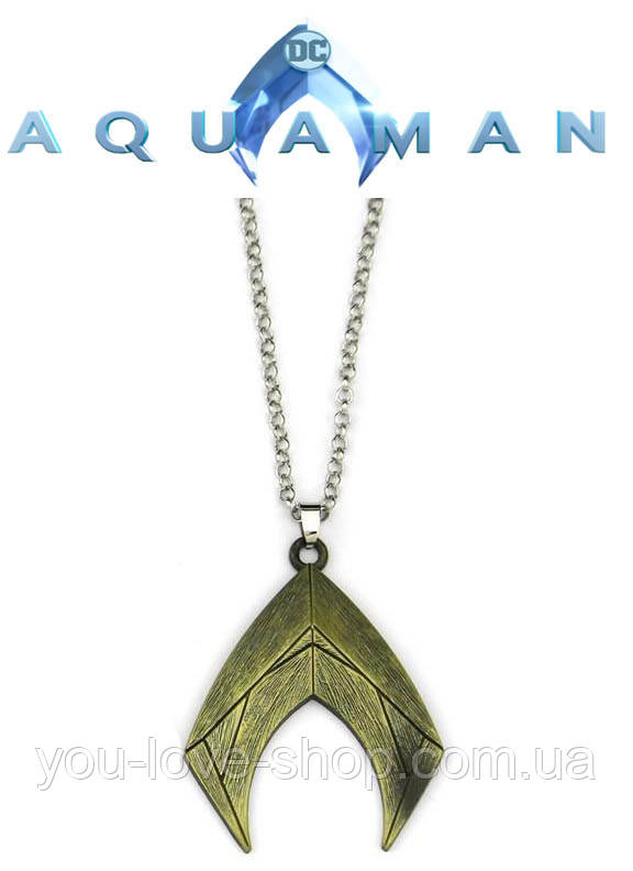 Кулон Аквамен / Aquaman / DC