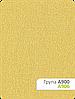 Ткань для рулонных штор А 906