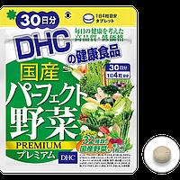 DHC Мультинабор из 32 видов овощей + молочнокислые бактерии + дрожжи 120 шт