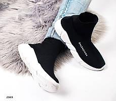 Кроссовки-носочки Balenciaga высокие черные. Аналог