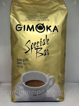Кава зернова Gimoka speciale bar 3кг Італія