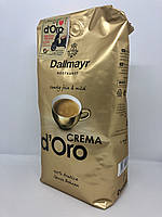 Кава зерно Dallmayr d'Oro 100% arabica 1кг