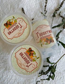 Мужской дезодорант антиперспирант  стик от запаха пота