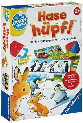 """Гра для малюків """"Стрибок Зайчика"""" Ravensburger"""