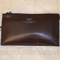 Мужской клатч Giorgio Armani портмоне, коричневый