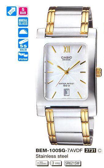 Часы CASIO BEM-100SG-7AVEF