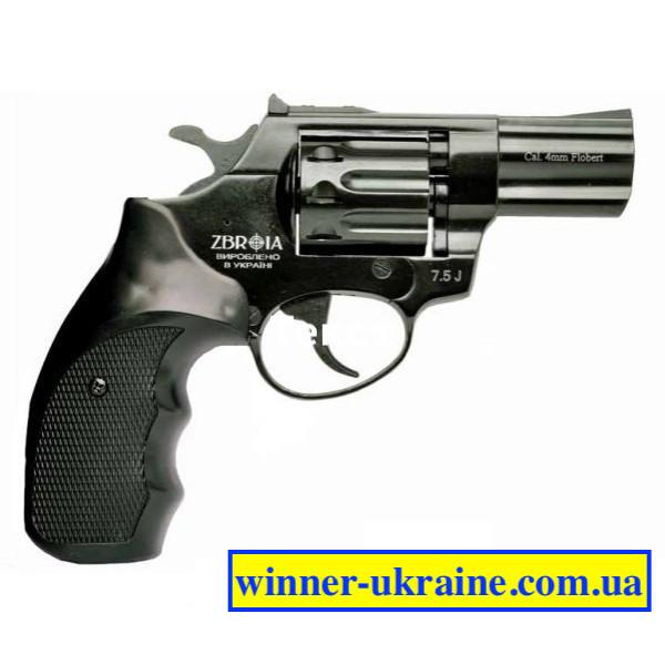 """Револьвер под патрон Флобера Profi - 3"""" (черный пластик)"""